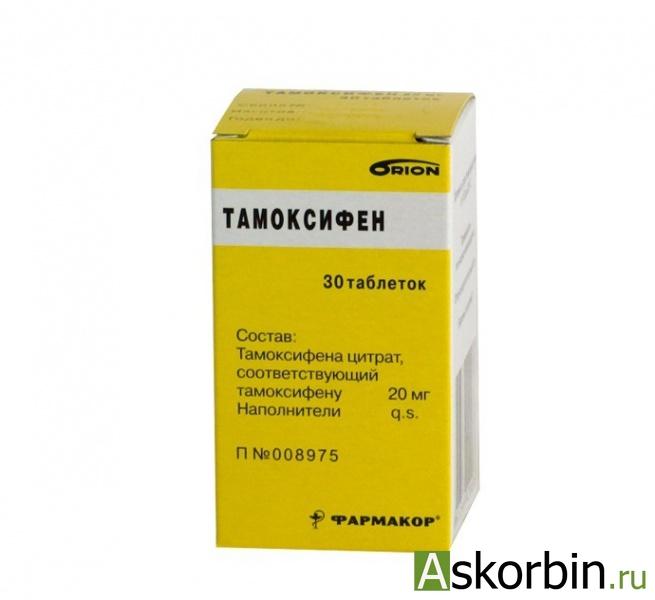 ТАМОКСИФЕН 0,01 N30 ТАБЛ, фото 1
