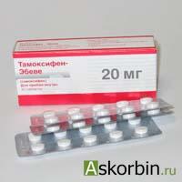 тамоксифен 20мг 30 таб., фото 1