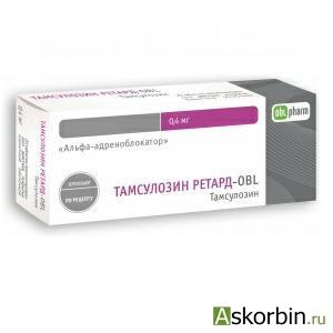 тамсулозин инструкция по применению цена отзывы аналоги - фото 8