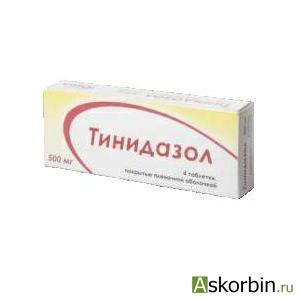 тинидазол таб. п/о 500мг 4, фото 1