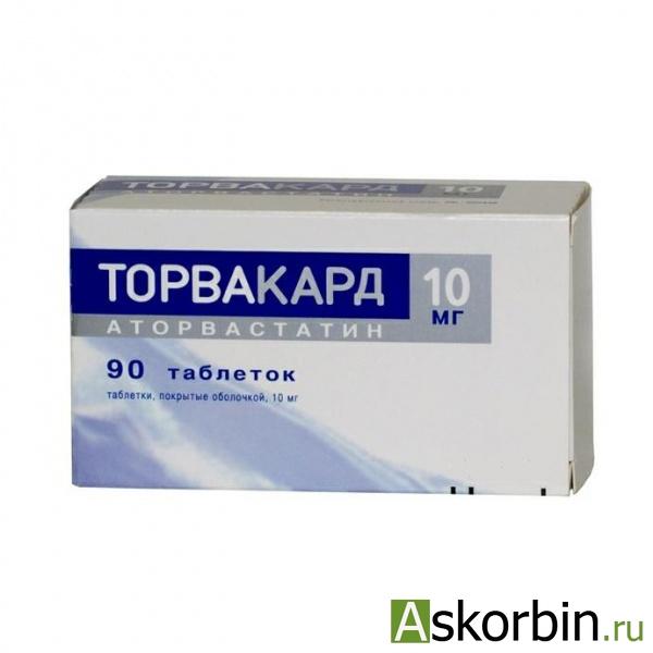 ТОРВАКАРД 0,01 N90 ТАБЛ П/О, фото 1