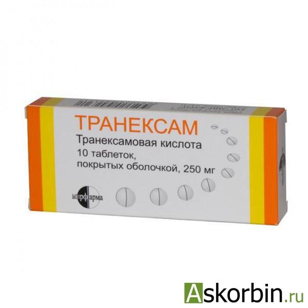 Лекарство Изопринозин - инструкция по применению отзывы