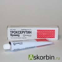 троксерутин гель 2% 40г., фото 2