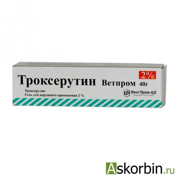 троксерутин гель 2% 40г., фото 1