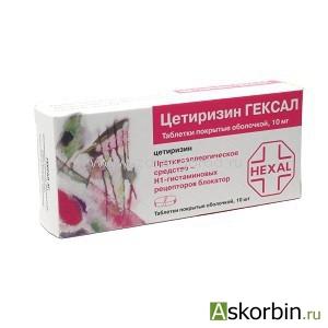 цетиризин 0.01 10 тб п/о гексал, фото 1