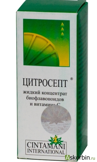 цитросепт 50мл, фото 1
