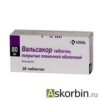 вальсакор 80 мг 28 тб.п/о, фото 1