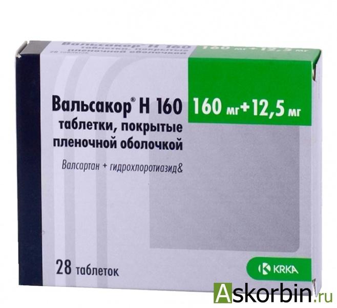вальсакор Н 160 мг +12,5мг 28 тб.п/о, фото 1