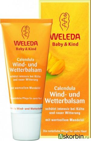 Веледа бальзам детский защитный от ветра и холода с календулой 30мл, фото 1