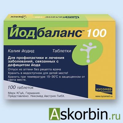 йодбаланс 100мкг 100 таб., фото 1