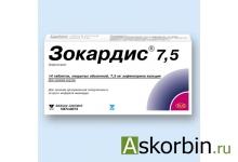 зокардис таб. 7,5мг 28, фото 1