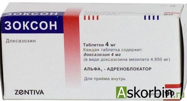 ЗОКСОН 0,004 N90 ТАБЛ, фото 1