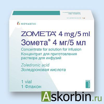 Zometa инструкция - фото 10