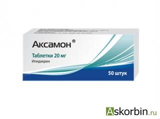 аксамон 20мг 50, фото 3