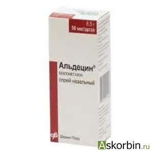 альдецин 200доз наз спрей, фото 3