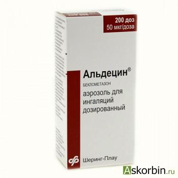 альдецин 200доз наз спрей, фото 2