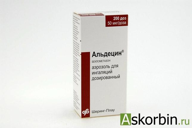 альдецин 200доз наз спрей, фото 1