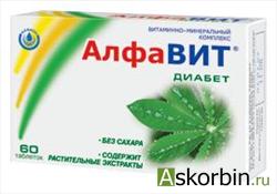 алфавит 60 тб диабет, фото 3