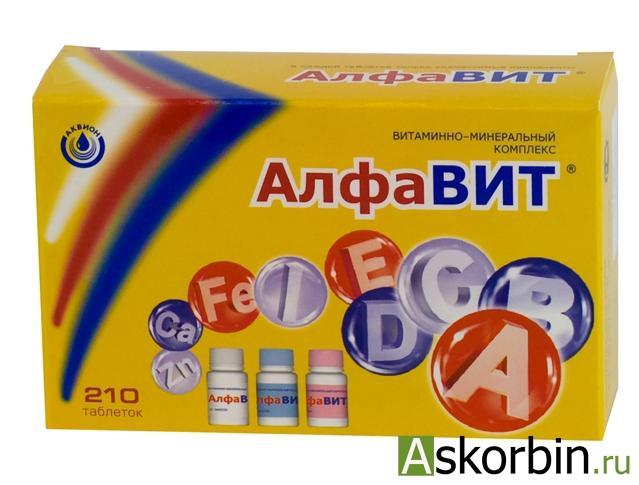 АЛФАВИТ КЛАССИК N210 ТАБЛ, фото 1
