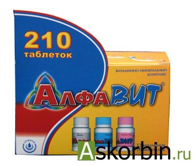 АЛФАВИТ КЛАССИК N210 ТАБЛ, фото 2