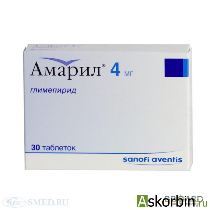 амарил 1 мг таб 30, фото 4