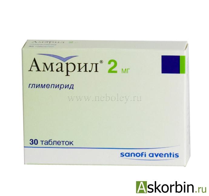 амарил 2 мг таб. 30, фото 2