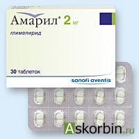 амарил 2 мг таб. 30, фото 4