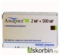 амарил М 2 мг+500 мг 30 таб.п/о, фото 2