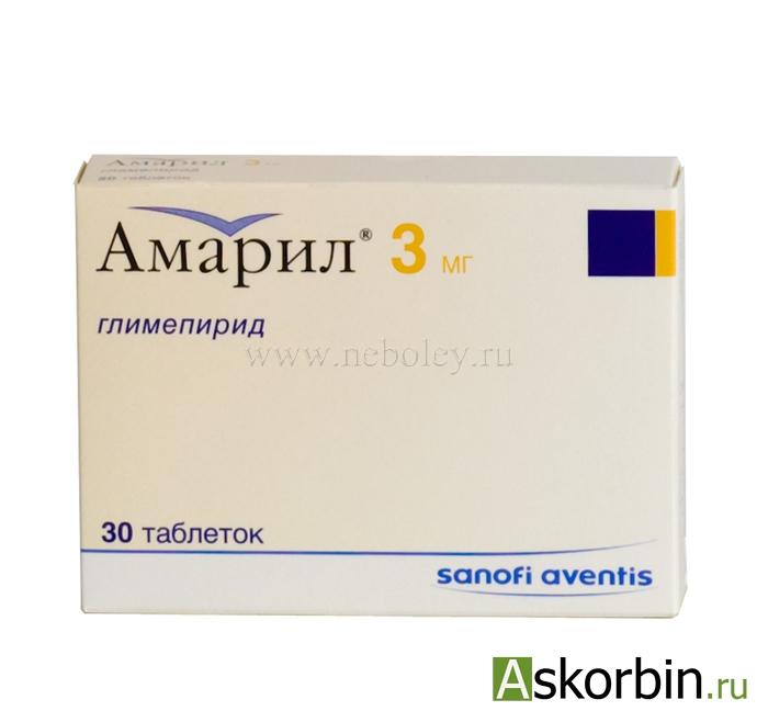 амарил 3 мг тб. 30, фото 3