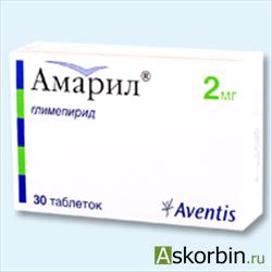 амарил 3 мг тб. 30, фото 5