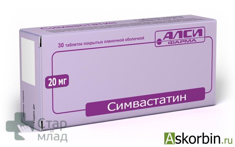 АМИТРИПТИЛИН 0,01 N50 ТАБЛ/АЛСИ ФАРМА, фото 1