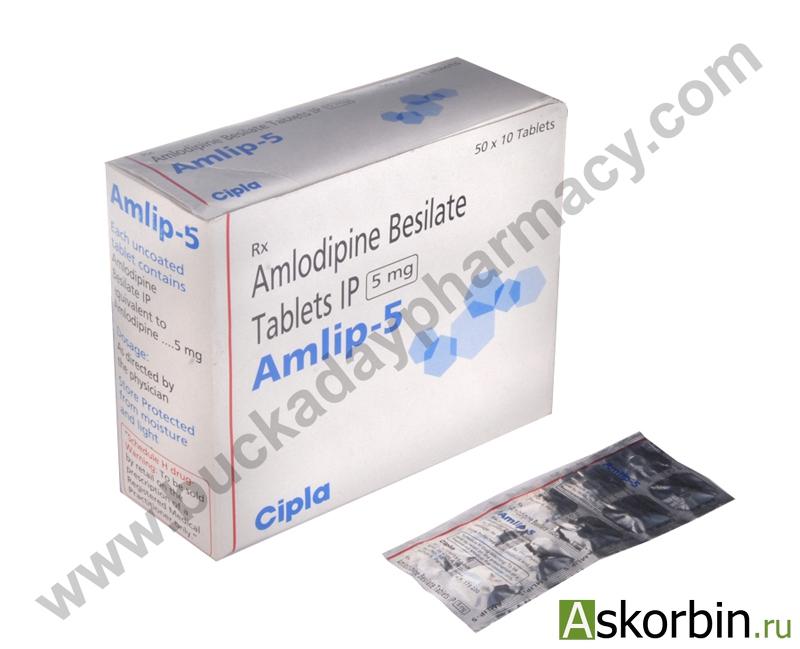 амлодипин 5мг 60 тб., фото 1