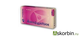 амлодипин 5мг 60 тб., фото 2