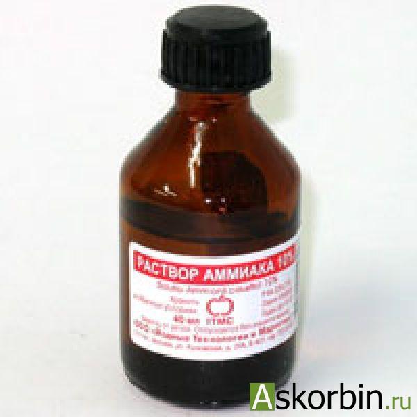 аммиака р-р 10% 100мл, фото 3