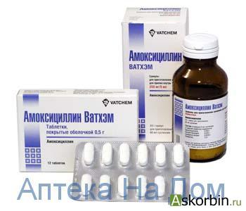АМОКСИЦИЛЛИН 0,25 N10 ТАБЛ, фото 1