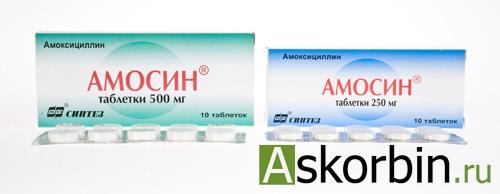 амосин 0.5 10таб.(амоксициллин), фото 1