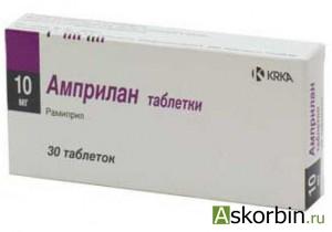 амприлан 10 мг 30 тб., фото 2