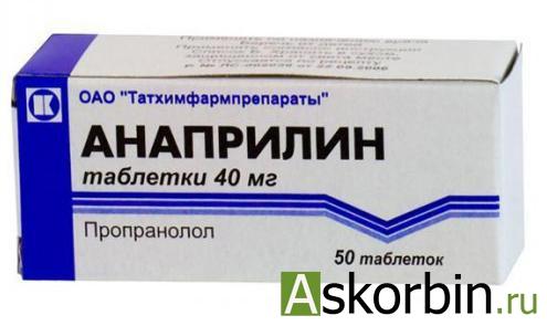 анаприлин 40мг 50 таб., фото 3