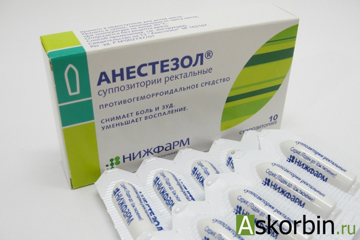 анестезол 10 свечи, фото 1