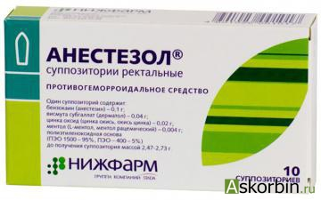 анестезол 10 свечи, фото 3