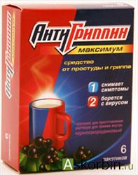 антигриппин-максимум 6 пак чер.смородин, фото 5