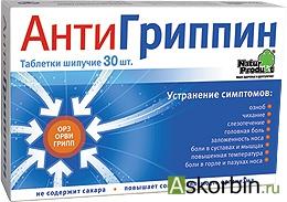 АНТИГРИППИН Д/ДЕТЕЙ N30 ШИП ТАБЛ, фото 3