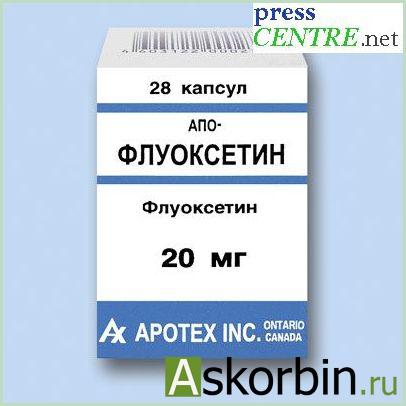 апо-флуоксетин 20мг 20 кап., фото 3