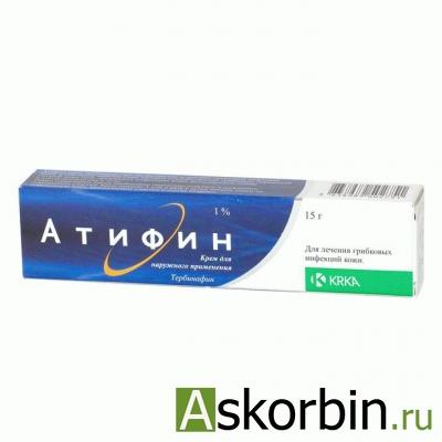 атифин 1% 15,0 крем, фото 2