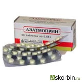Азатиоприн таб. 50мг №50, фото 2