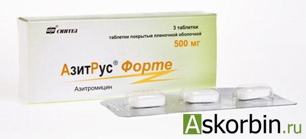 Тонзиллит: лечение вирусного и бактериального тонзиллита