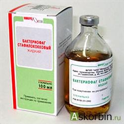 бактериофаг стафил. жидк р-р 100мл, фото 3