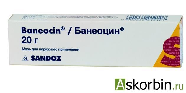 банеоцин мазь 20г, фото 2