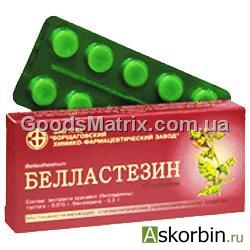 белластезин 10, фото 2