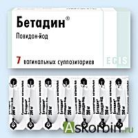 БЕТАДИН 0,2 N7 СУПП ВАГ, фото 4
